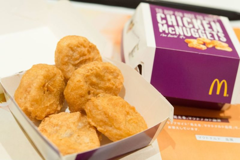 Chicken McNuggets McDonalds